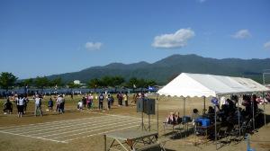町民運動会2013